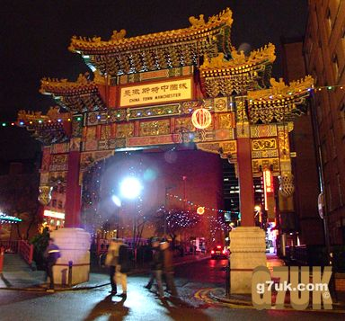 Chinese arch in Manchester Chinatown